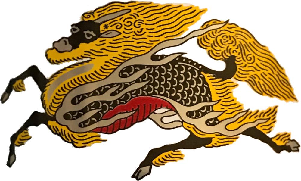 120年以上も愛される麒麟(キリン)のロゴマーク