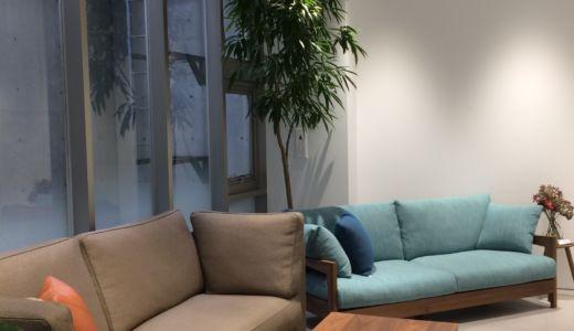 ソファ専門メーカー「TRES」が青山にショールームをオープンしました Vol.2