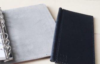 システム手帳の段差を解消!テピシを右側に装着するとフラットな書き心地が得られます