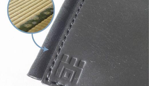 テピシには畳のヘリを使用!繰り返しの着脱にも耐える強度を持っています