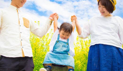 笑顔いっぱい!家族の歴史に寄り添う~家族写真撮影をさせて頂きました♪
