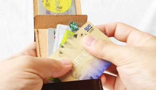 現金を持たずにカードで買い物をするあなたへ!リヒトは最高のパートナーになってくれるでしょう