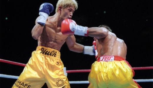 元WBAスーパーバンダム級チャンピオン!