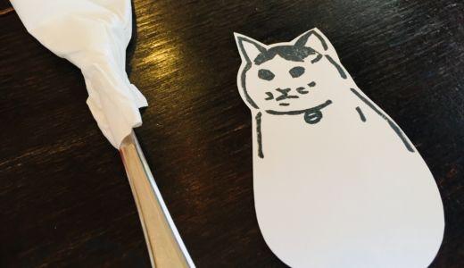 猫に導かれた日〜江ノ島にて