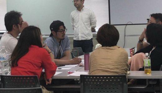 ドリプラ名古屋の勉強会へ