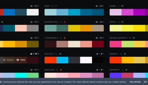 ウェブサイトにおける「色」の重要性