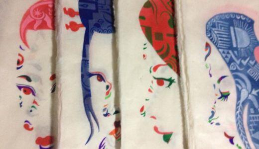 和紙の魅力を伝える新企画の作業
