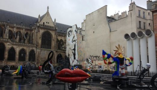 パリのマレ地区とは