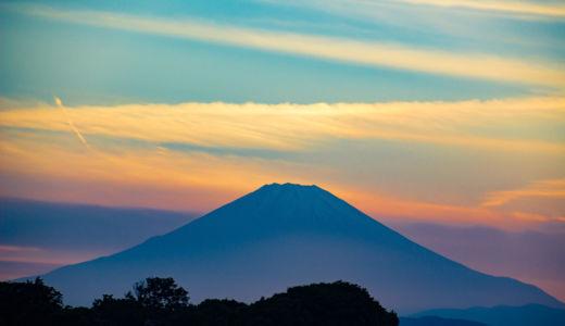 虹色の富士山とおにぎり屋さん