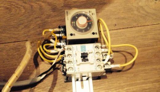 今更必要なのか?Paris(フランス)コンセントの電圧と変圧器