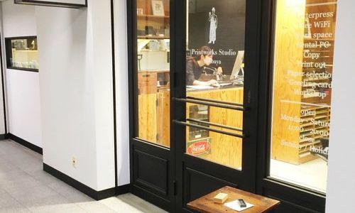 紙加工に特化したレンタルアトリエ!プリントワークスタジオ渋谷