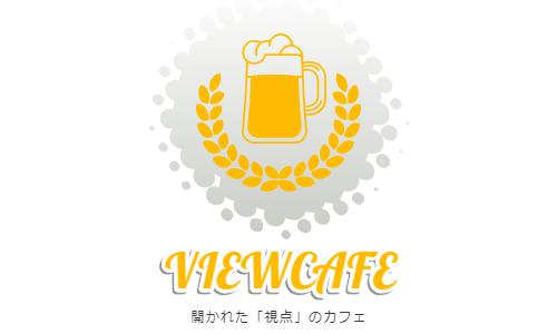 偉大なビールのロゴを作ってみよう!!