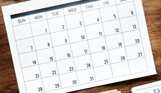 ハンドメイドイベントが一目瞭然!手づくり市カレンダーを作りました!