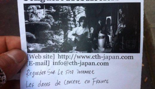 日本から友人のパーカッションバンド  Conguero Tres Hoofers