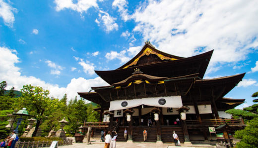 夏を感じる場所 長野の国宝〜信州善光寺