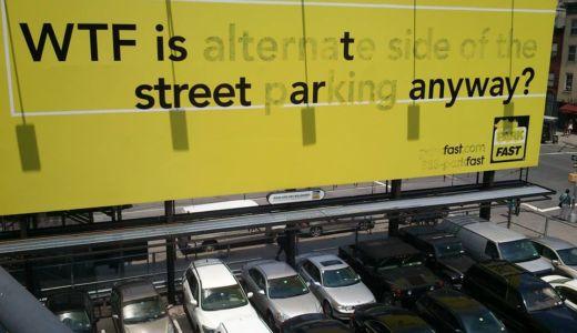 ニューヨークのギャラリー街Chelsea