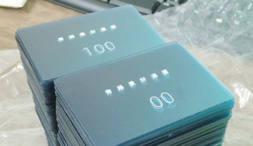 ひたすら大変だった青緑愛好連盟の会員カードの制作過程を公開します