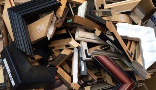 ガラクタの定義とは? ゴミをアートに変えたいね