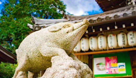2019年 亥年・開運勝利の京都のパワースポット〜摩利支天堂