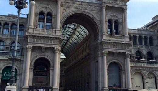 ミラノでオススメ!素敵な空間