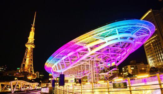 日本夜景遺産&フォトジェニック観光スポットとしても有名!虹色に輝く、名古屋テレビ塔・オアシス21の夜景