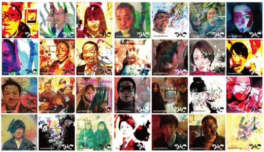 """障がい児コラボアート展""""DAC大阪""""無事に終了しました"""
