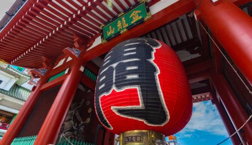 東京トリップ。浅草の風景と浅草にあるお稲荷さん