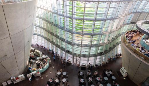 アートを巡る旅。造形美が美しい場所〜東京 国立新美術館