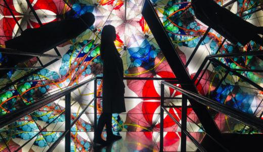 東海地方のお出かけスポットにオススメ!ギネスにも登録された世界最大の巨大万華鏡〜愛知県 三河工芸ガラス美術館